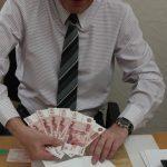 Кузбасский чиновник заставил предпринимателя платить ипотеку вместо себя