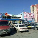 Стали известны причины закрытия ТЦ «Вселенная» в Кемерове