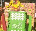 В Кузбассе зафиксирован новый рекорд: самая большая кружка киселя