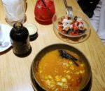 Еда в большом городе: ланч в Domo izakaya