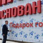 На въезде в Киселёвск устанавливают новую стелу