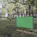 В Беловском округе появилась завидная площадка для выгула собак