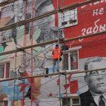 В Киселёвске на фасадах домов появляются портреты Героев Советского Союза