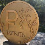 В Калтане установили памятник рублю