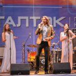 В Киселёвске на Дне шахтёра выступят российские звёзды