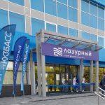 Кемеровские спортшколы уже возобновили занятия в «Лазурном»