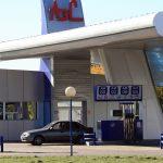 По доступности бензина для населения Кузбасс занял 24-е место в России и четвёртое в Сибири