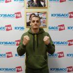 Олимпийский призёр по боксу рассказал, как стать чемпионом в эфире радио «КузбассFM»