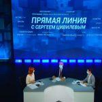 Прямая линия с губернатором Кузбасса: о газификации домов в регионе