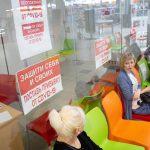 Ленинск-Кузнецкий район уже выполнил план вакцинации от ковида, Тайга в аутсайдерах