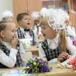 Фотоконкурс «День знаний в «Кузбассе»!
