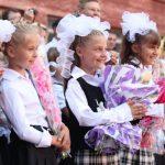 Кемеровостат рассказал, во сколько рублей обошлись сборы детей в школу