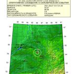 Сейсмологи зафиксировали землетрясение в Кузбассе