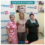 В эфире Кузбасс FM обсудили и развеяли мифы о вакцинации, популярные среди пожилых людей