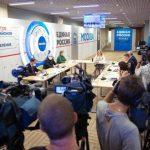 На площадке штаба общественной поддержки «Единой России» приняли «Цифровой манифест»