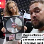 Песня блогерши из Кузбасса получила «платиновый» статус
