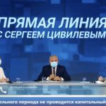Прямая линия с губернатором Кузбасса: о программе «Моя новая школа»