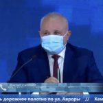 Прямая линия с губернатором Кузбасса: о ремонте дворов