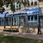 В Центре Кемерова продают кофейню почти за 12 млн рублей