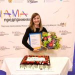 Екатерина Лисенкова из Новокузнецка стала победительницей проекта «Мама — предприниматель»