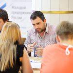 Предпринимателей Кузбасса обучают основам экспорта