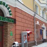 Известное кафе в центре Кемерова продают за 23 миллиона