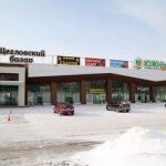 В Кемерове за 40 миллионов продают часть ТЦ «Южный Квартал»
