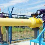 В Кузбассе появился чат-бот о газификации