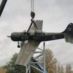 В Киселёвске появился макет военного самолёта