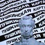 Кузбасские студенты и школьники смогут бесплатно ходить на выставки и концерты