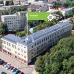 В Кемерове за 57 миллионов продают бывший корпус КемГУ