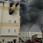 Владелица сгоревшего магазина в «Зимней Вишни» во второй раз пытается получить компенсацию