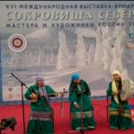 Творческая делегация из Кузбасса стала призёром международной выставки