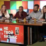 На «10 канале. Новокузнецк» стартовал проект «Не твой бизнес»