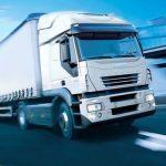 Грузоперевозки и курьерская доставка грузов в городе Алматы