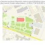 В Кемерове местами запретят парковку на день учителя