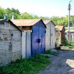 «Гаражная амнистия» в Кузбассе