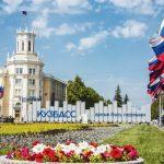 Кемерову присвоили звание «Город трудовой доблести»