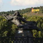 В Кузбассе собственник решил перестроить объект культурного наследия