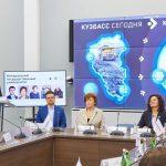 КемГУ стал победителем конкурса минобрнауки РФ