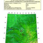 В одном из районов Кузбасса произошло землетрясение
