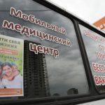 В Кемерове рядом с ТЦ начали работу мобильные пункты вакцинации от гриппа