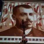 В Новокузнецке на стене дома появилось огромное граффити Михаила Курако