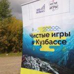 Активисты собрали с берега Томи в Кемерове больше 1000 кг мусора