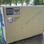 В Кемерове массово уволились сотрудники почты из-за низкой зарплаты