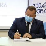 Сеть современных поликлиник построят в Кузбассе по губернаторской программе