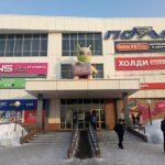 Мэр Новокузнецка рассказал, когда откроют ТРЦ «Полёт»