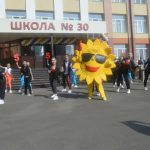 К 1 сентября в Кузбассе обновили 4 учебных заведения