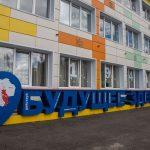 В Кузбассе появилась 31 цифровая школа за три года