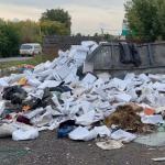 В Кемерове юрлицо привлекли за свалку отходов производства